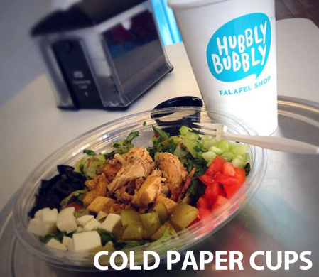 Custom Printed Cold Paper Cups