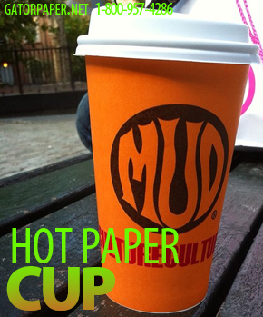 Custom Printed Hot Paper Cups